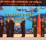 Trung Tâm Thương Mại & Giải Trí AP PLAZA
